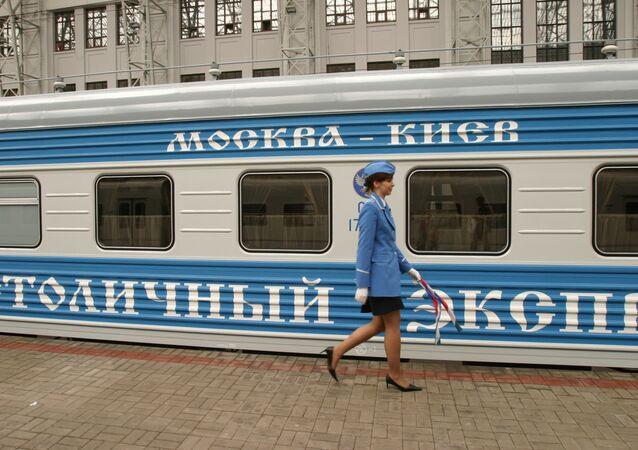 قطار موسكو - كييف