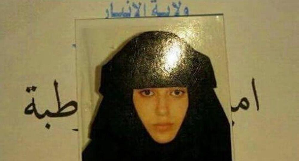 صورة لزوجة أحد هعناصر تنظيم داعش
