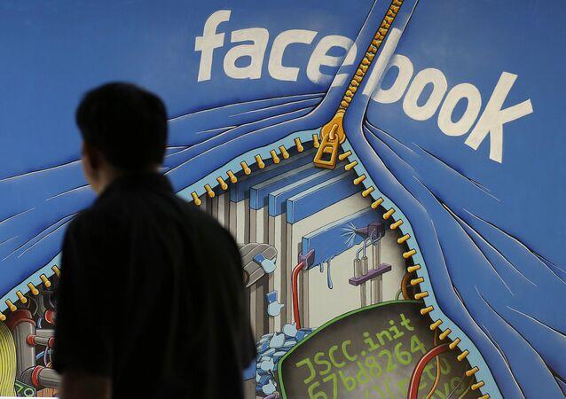فيسبوك يحتفل بمرور ربع قرن على تفعيل روابط التواصل بين الأشخاص