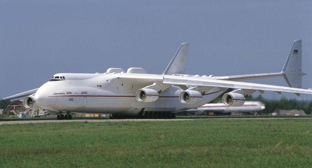 طائرة النقل آن-225 (مريا)