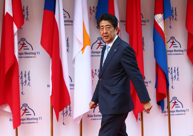 شينزو آبي
