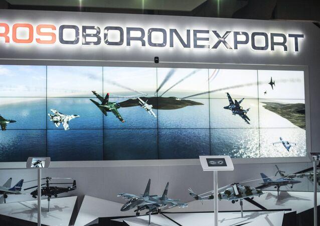 جناح شكة تصدير الأسلحة الروسية في معرض دبي للطيران