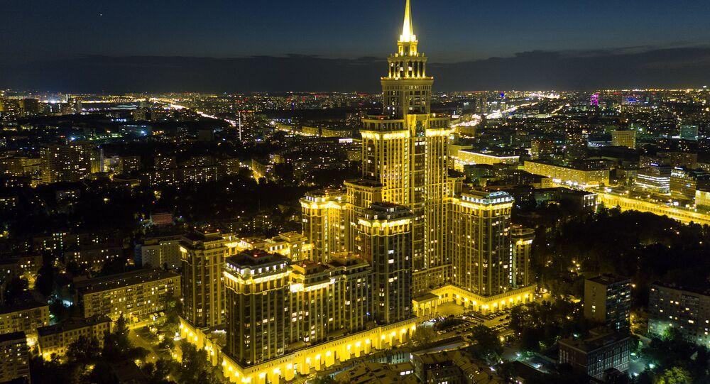 مدينة موسكو