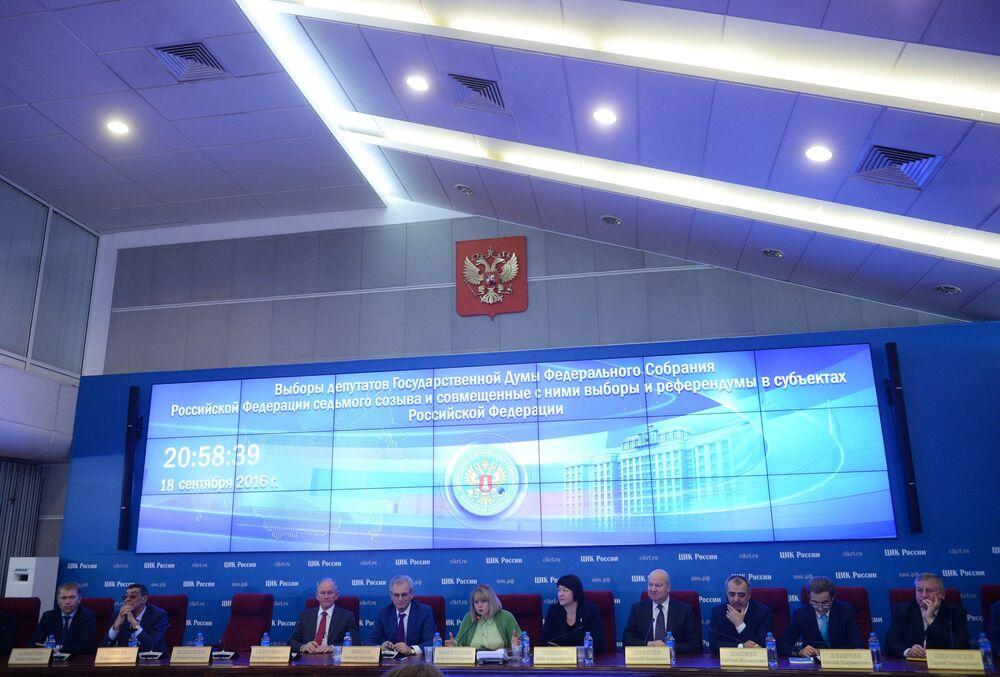 اللجنة المركزية للانتخابات الروسية