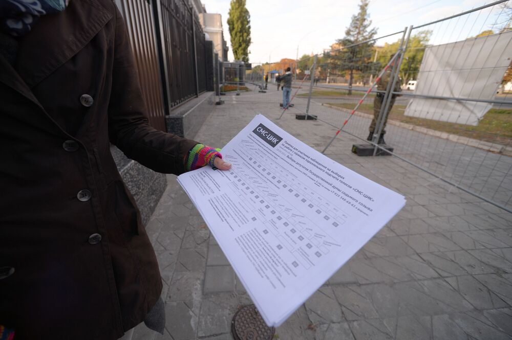 الانتخابات البرلمانية الروسية فى الخارج