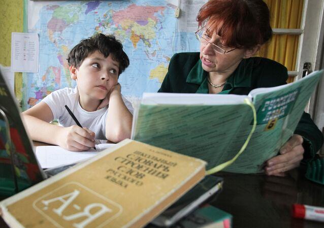 مدرسة لغة روسية