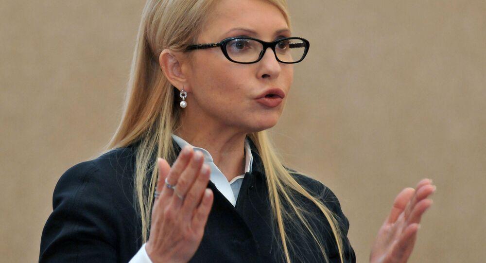 يوليا تيموشينكو