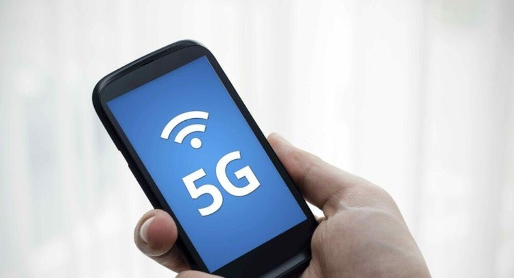 شبكة 5G