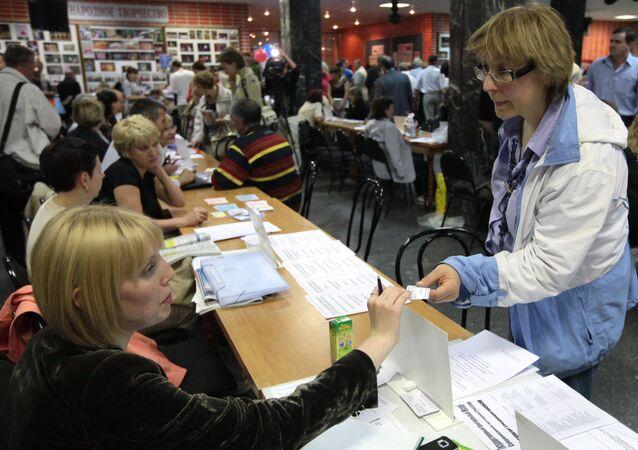 البطالة في روسيا