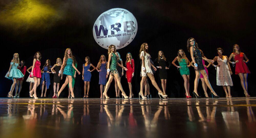 المشاركات في مسابقة الجمال ملكة جمال عموم روسيا