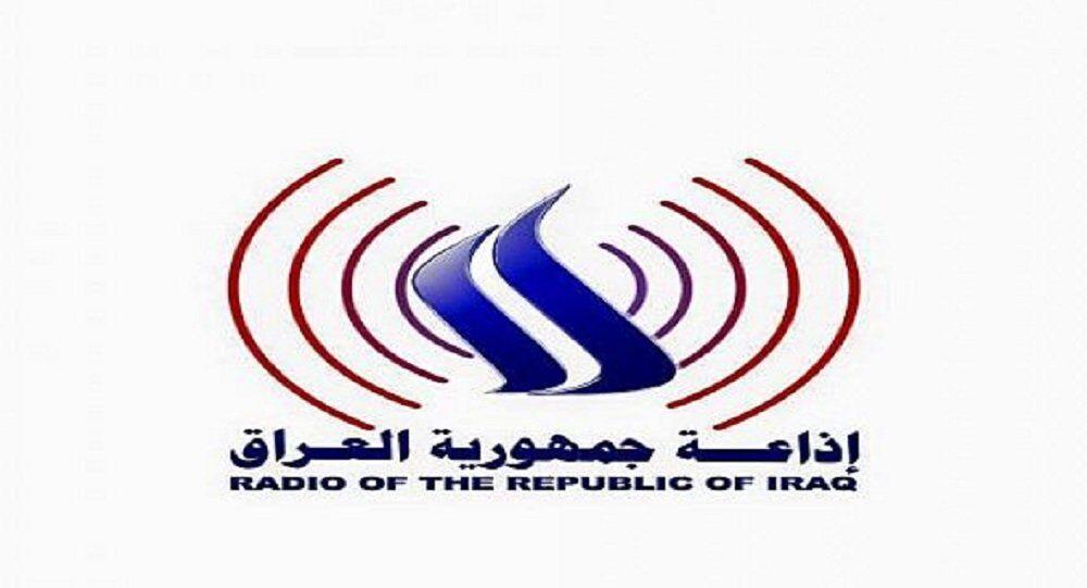 إذاعة جمهورية العراق