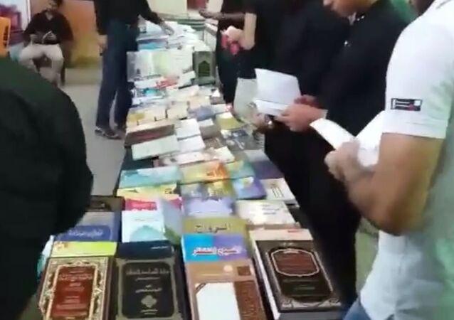 ماذا يقدم موكب الإمام الحسين