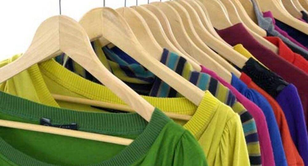 ملابس ملونة