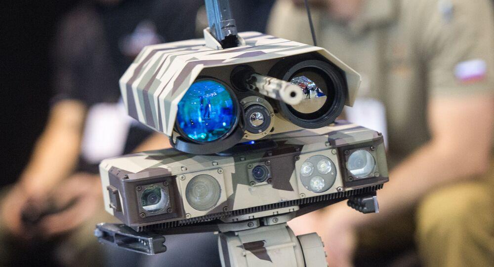روبوت إرإس 1إية3