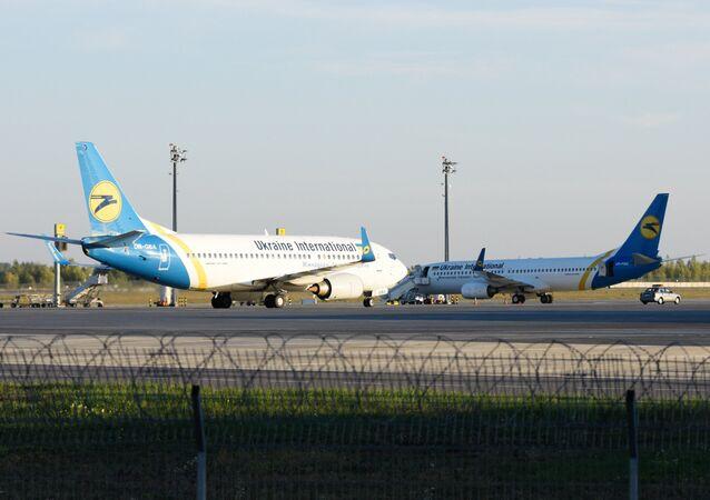 مطار كييف