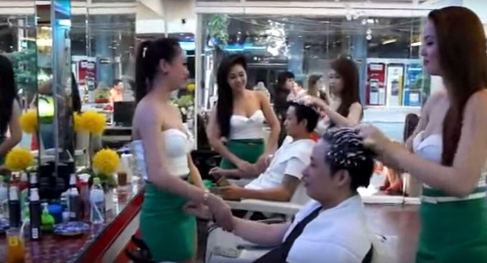 صالون التجميل فى فيتنام