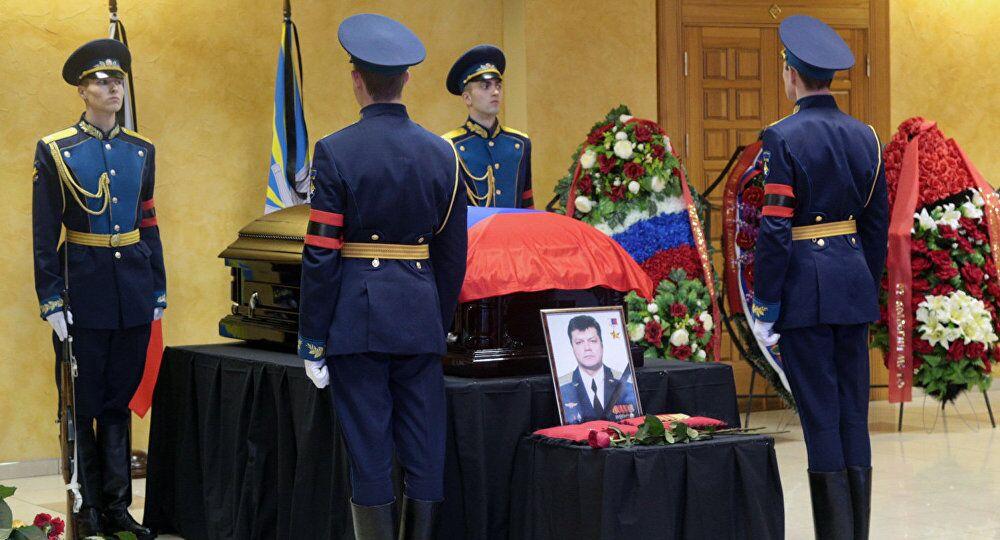 جنازة الطيار الروسي، قائد سو-24 أوليغ بيشكوف