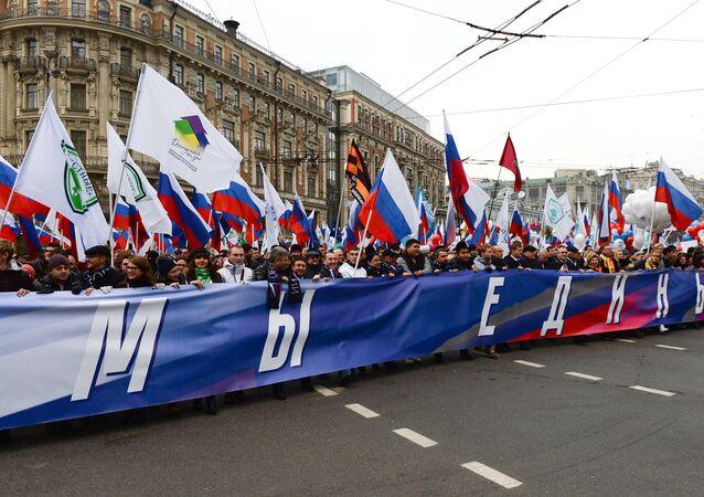يوم الوحدة الشعبية في روسيا