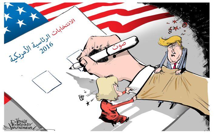 الانتخابات الرئاسية الأمريكية 2016