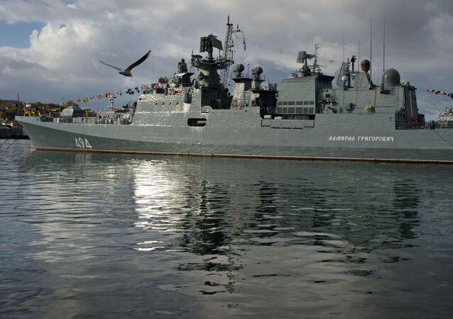 فرقاطة الأدميرال غريغوروفيتش