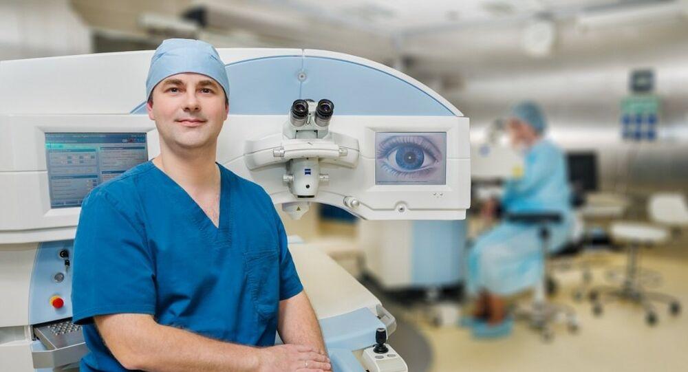 علاج العيون