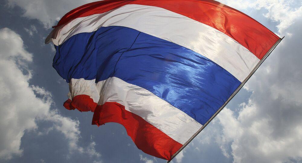 علم تايلند