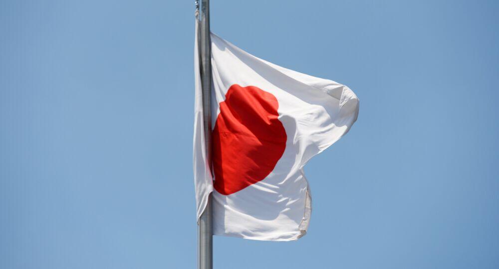 كوكب اليابان