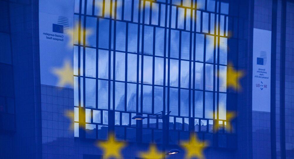 أتحاد أوروبي