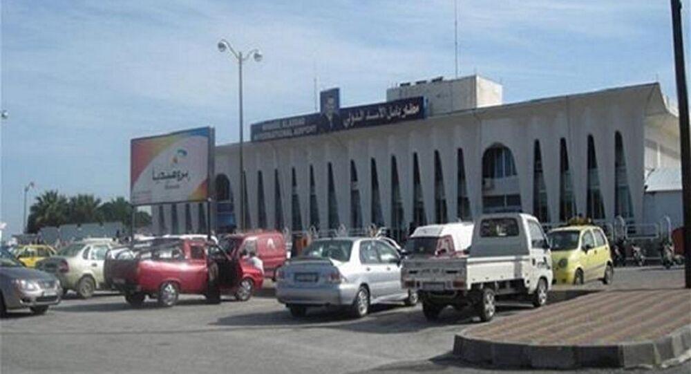 مطار باسل الأسد