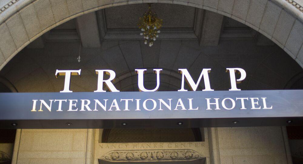 فندق ترامب