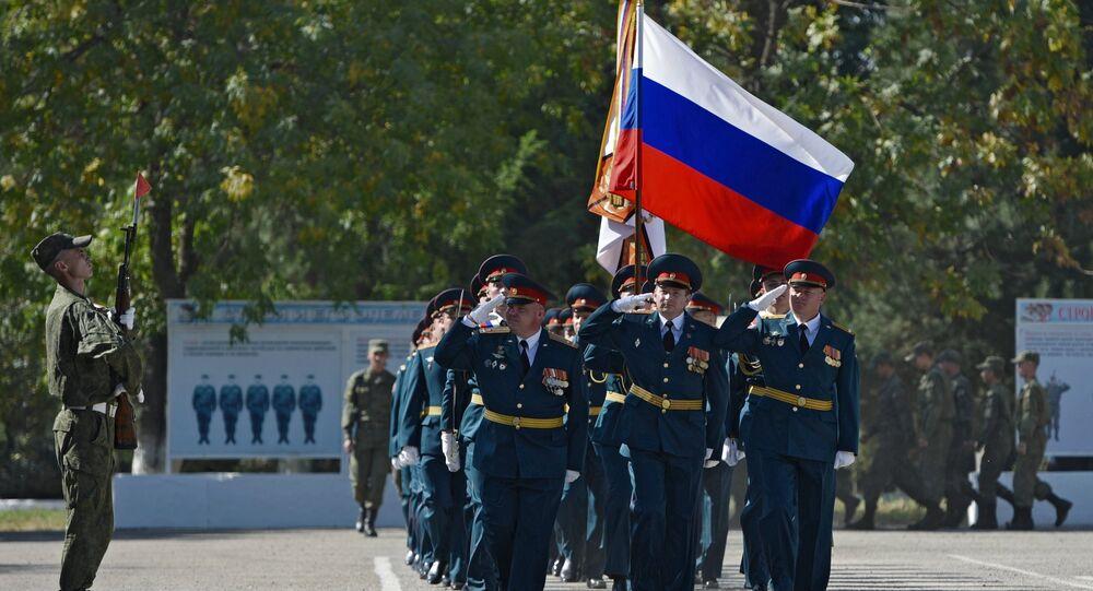 القاعدة العسكرية الروسية رقم 201