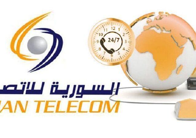 الشركة السورية للاتصالات