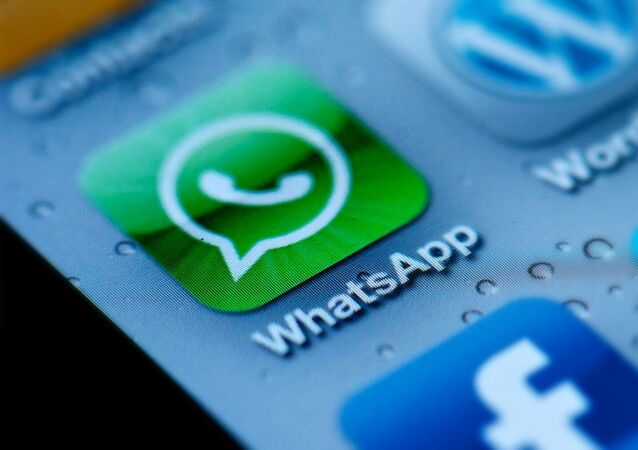 WhatsApp واتساب