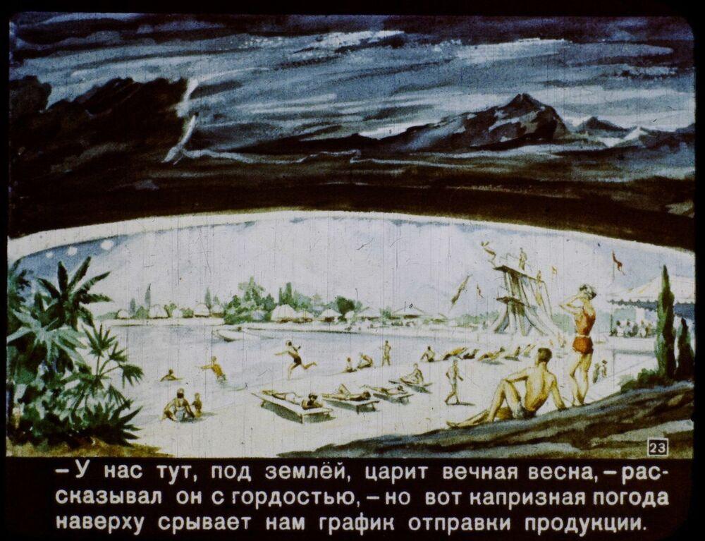 كيف رأي المواطنون السوفييت عام 2017 في ستينيات القرن الماضي