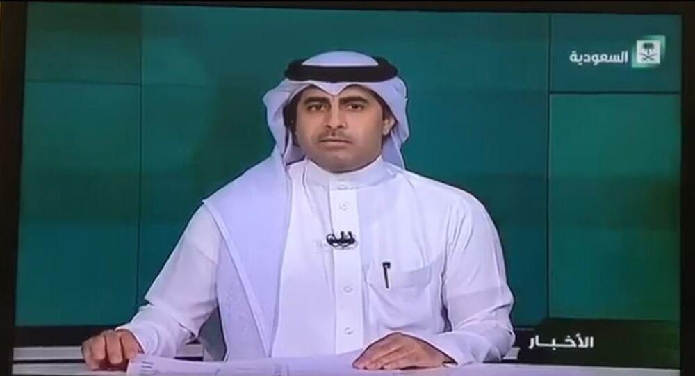 قناة السعودية الأولى