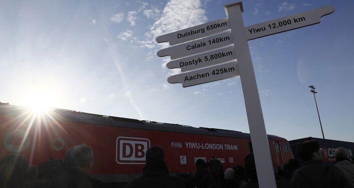 قطار طريق الحرير
