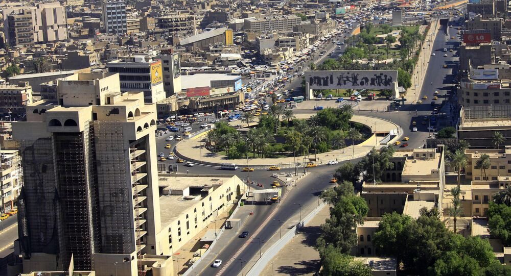 بغداد العراق