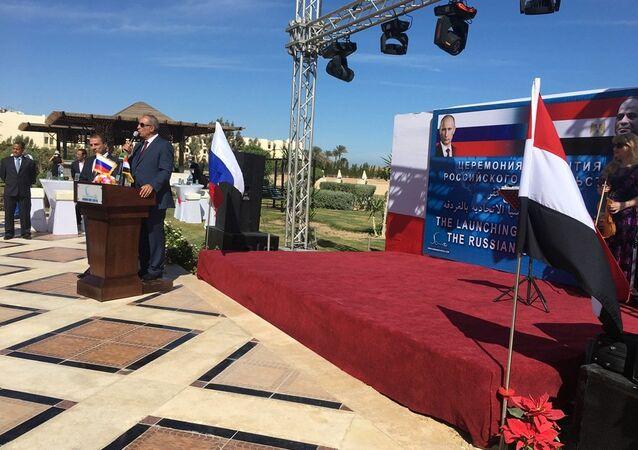 القنصل الروسي: افتتاح القنصلية في الغردقة لا علاقة له باستئناف الرحلات الجوية مع مصر