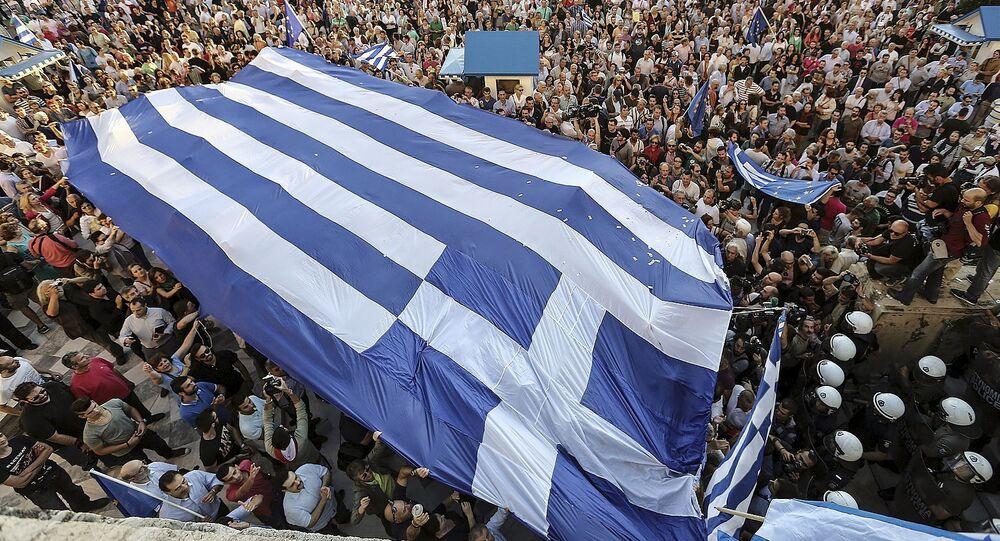 مظاهرات في اليونان