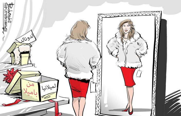 الممثلة الشهيرة باميلا أندرسون وعدت ميلانيا ترامب بهدية روسية