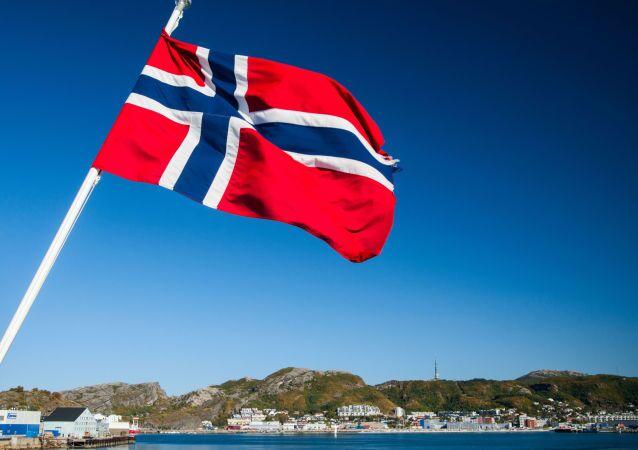 العلم النرويجي