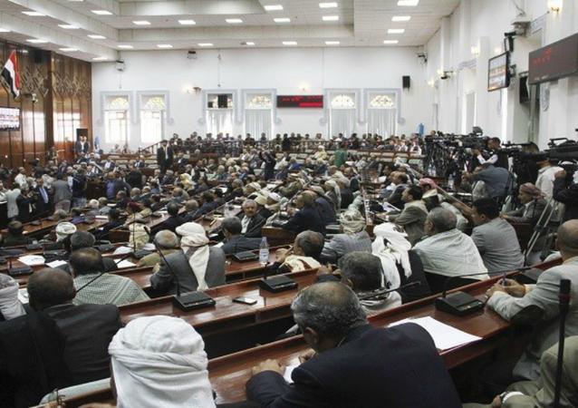 صورة ارشيفية لمجلس النواب اليمني