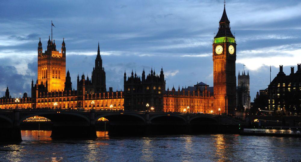 لندن، إنجلترا