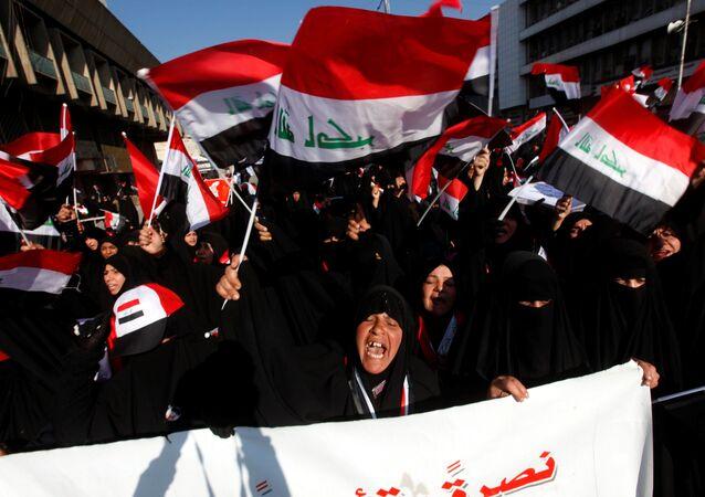 تظاهرات العاصمة العراقية بغداد 11-2 -2017