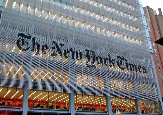 مبنى صحيفة نيويورك تايمز