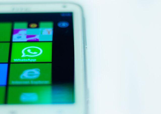 WhatsApp واتساب