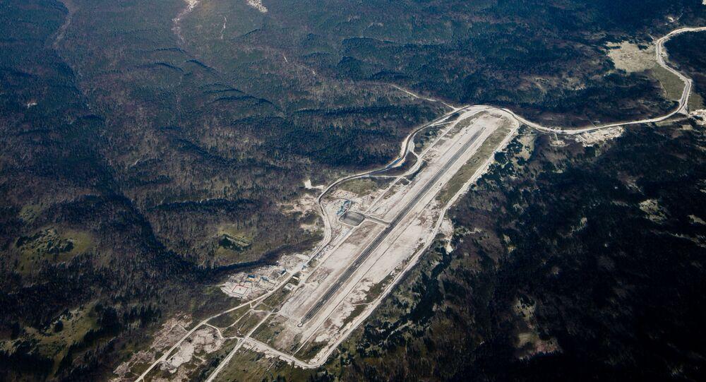 مطار منديلييفو في جزيرة كوناشير