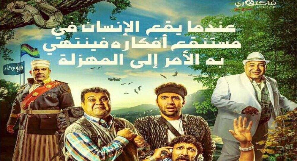فيلم مصري صاحب أطول اسم