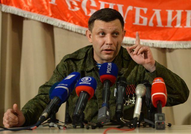 ألكسندر زاخارتشينكو