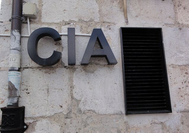 A CIA sign on a wall